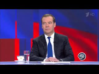 Разговор с Дмитрием Медведевым. Вечерний Ургант ()