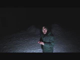 Сергей Каменецкий :Зачем он живёт в заброшенной психушке зимой от .