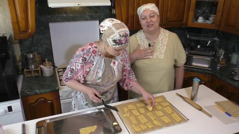 Сырное Печенье из Тетрадки полученной по Наследству БЕЗ Соды и Дрожжей