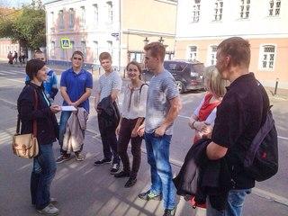 Истфак гуляет по Москве