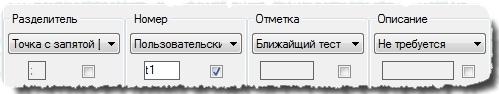 Импорт | Экспорт координат, изображение №13