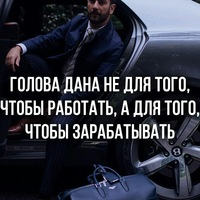 Эльдар Хасанов