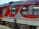 Будапешт-Келети вокзал, Авала Международные Евросити, Avala EuroCity