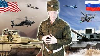 АРМИЯ РОССИИ vs US ARMY vs PLA КИТАЯ ⭐ ЛУЧШЕЕ СРАВНЕНИЕ 2020 год