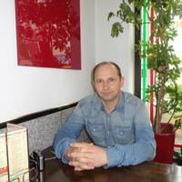 Фотография Константина Зинченко ВКонтакте