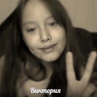 Фотография страницы Вики Ахмедовой ВКонтакте