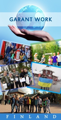 Вакансии в финляндии на лето туризм германии