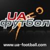 Футбольный портал UA-Футбол