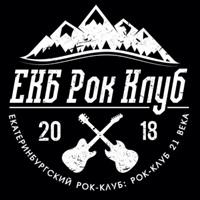 Логотип Екатеринбургский рок-клуб