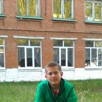 Фотография страницы Гришы Берёзкина ВКонтакте