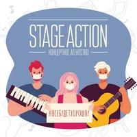 Логотип STAGE ACTION / СОБЫТИЯ ТВОЕГО ГОРОДА