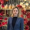 Irina Minyuk
