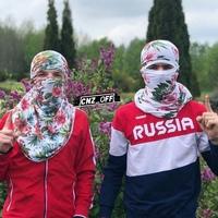 Фотография профиля Talğat Esenbaev ВКонтакте