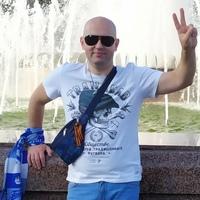 Фотография страницы Серёги Осипенкова ВКонтакте
