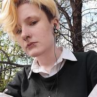 Личная фотография Дианы Летовы