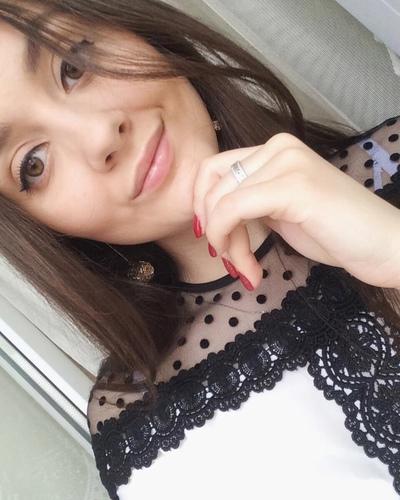 Ирина Щербакова, Москва