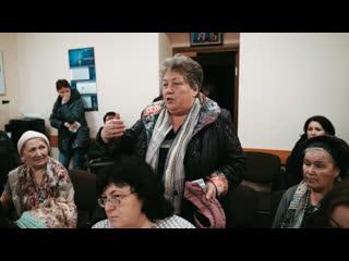 Встреча представителей застройщика с инициативной группой 47-48 квартала района Кунцево.