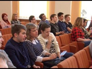 Интерактивная игра «Молодой политик»