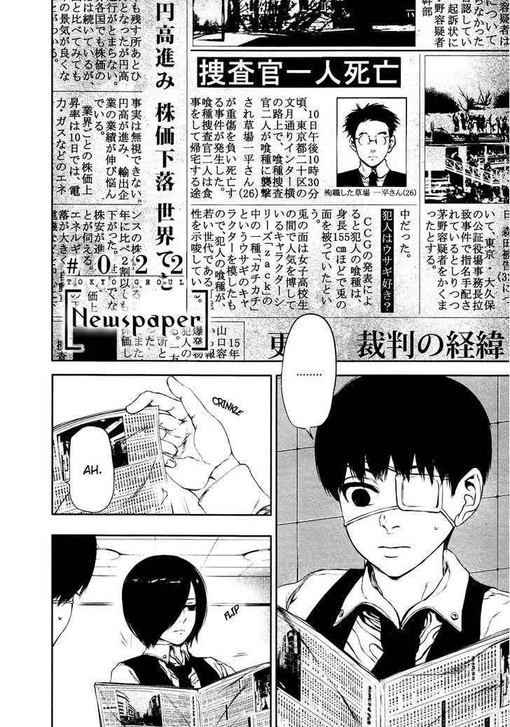 Tokyo Ghoul, Vol.3 Chapter 22 Newspaper, image #2