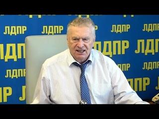 Срочно! Заявление Жириновского про Донбасс и Украину!