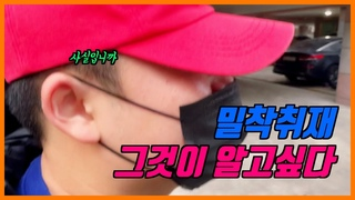 [YOUTUBE] 210206 100% Chanyong '(Close-up coverage: Who is this person? (밀착 취재 그는 누구인가?)'