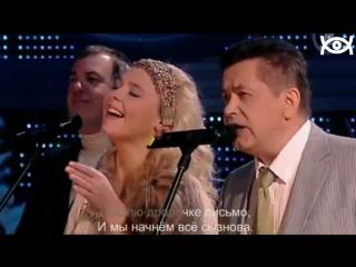 Пелагея и Николай Расторгуев -