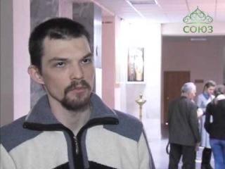 Конференция православной молодежи в Челябинске