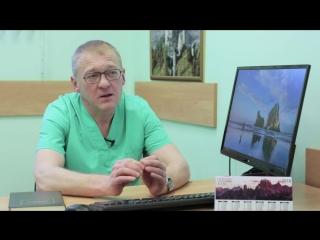 Кардис Андрей: удаление родинок лазером