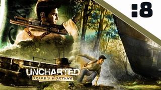 Прохождение Uncharted: Drake's Fortune  — Часть 8: Бункер немцев