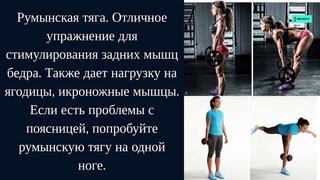 Тренировки после 40 лет.  Программа для набора мышечной массы