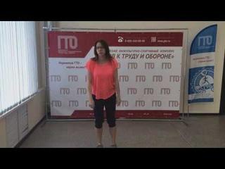 Обучающий курс по подготовке к беговым дисциплинам, часть 2.