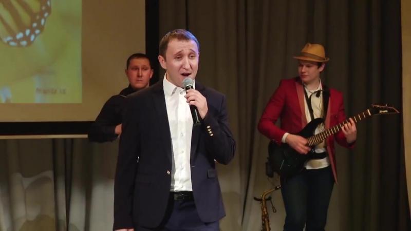 Фарид Низамиев - Көнче күбәләккәем