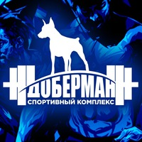 Логотип СK Doberman / CrossFit Ульяновск