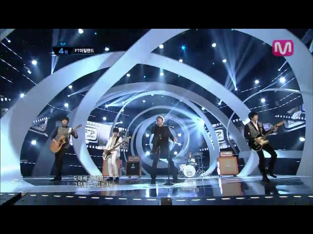 FT아일랜드_지독하게(Severely by FTIsland@Mcountdown_2012.03.08)