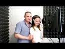 Александр и Ксения Минченко Листья жёлтые demo Neumann TLM 102