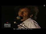 Ален Сушон - Сентиментальная толпа (Alain Souchon - Foule sentimentale) русские субтитры