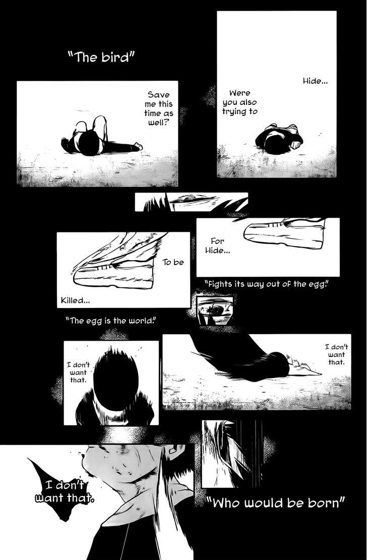 Tokyo Ghoul, Vol.1 Chapter 8 Kagune, image #18