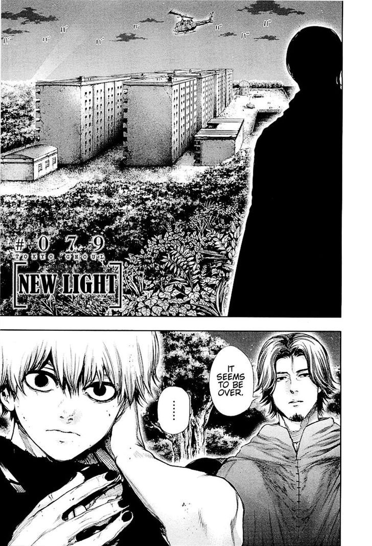 Tokyo Ghoul, Vol.8 Chapter 79 New Light, image #3