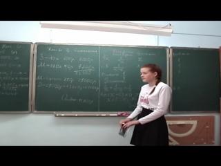 Урок математики (Sequence).mp4