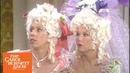 The Lavender Pimpernel from The Carol Burnett Show full sketch