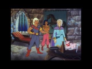 Пираты темной воды / The Pirates of Dark Water / 1991-1992 (1-7 серии)