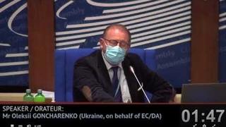 Скандал с флагом Украины: выступление Алексея Гончаренко в ПАСЕ прервали